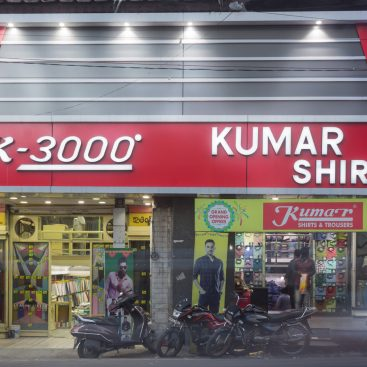 Trishades Interior Kumar Shirts Interior Design Vijayawada 3