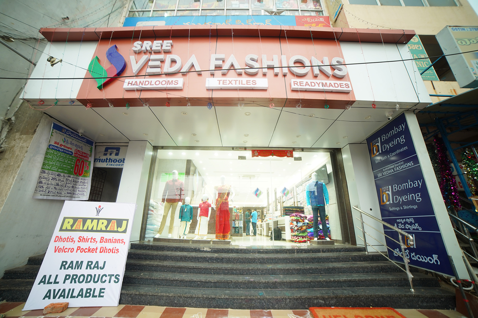 sree veda fashions trishades interiors 1