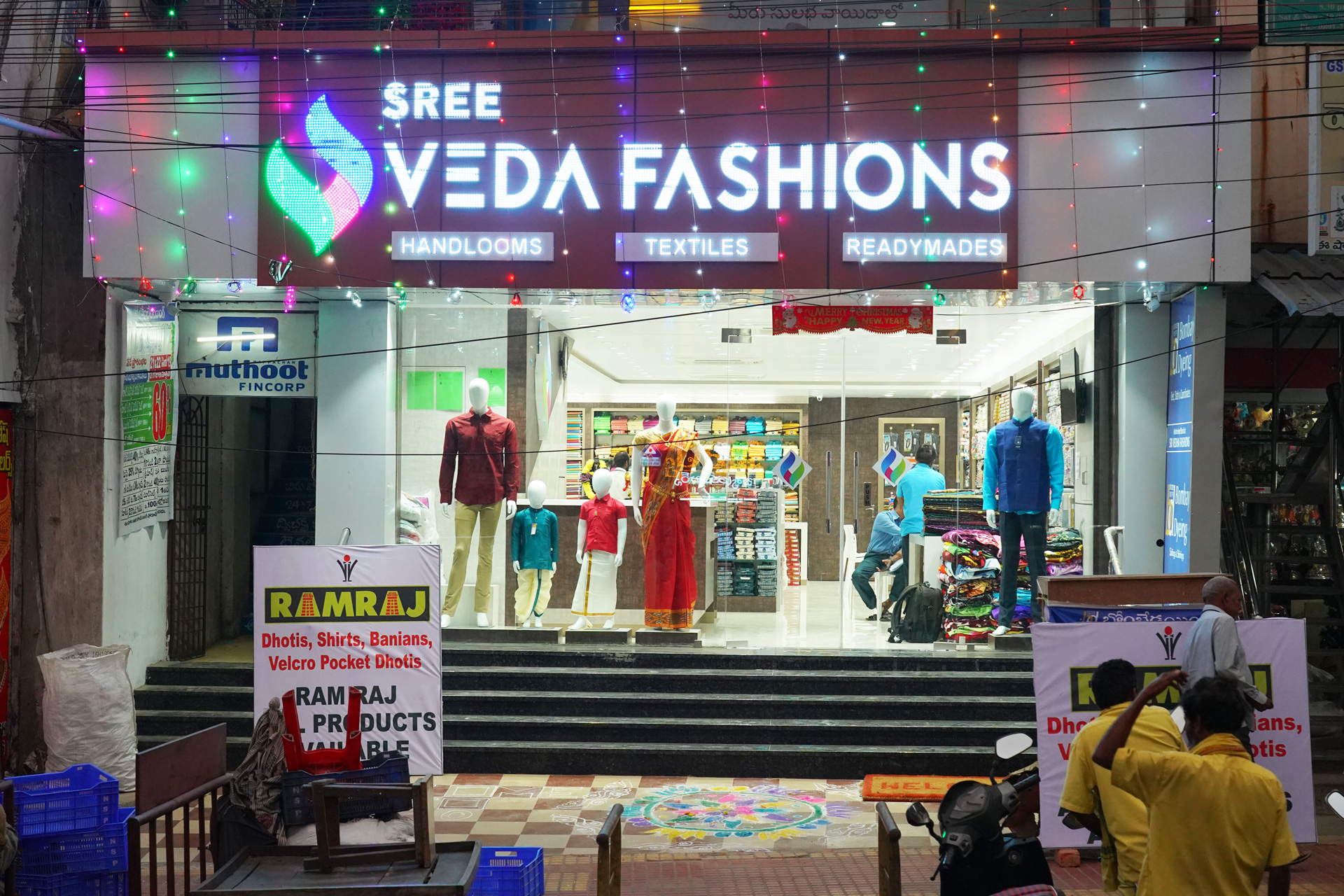 sree veda fashions trishades interiors 13